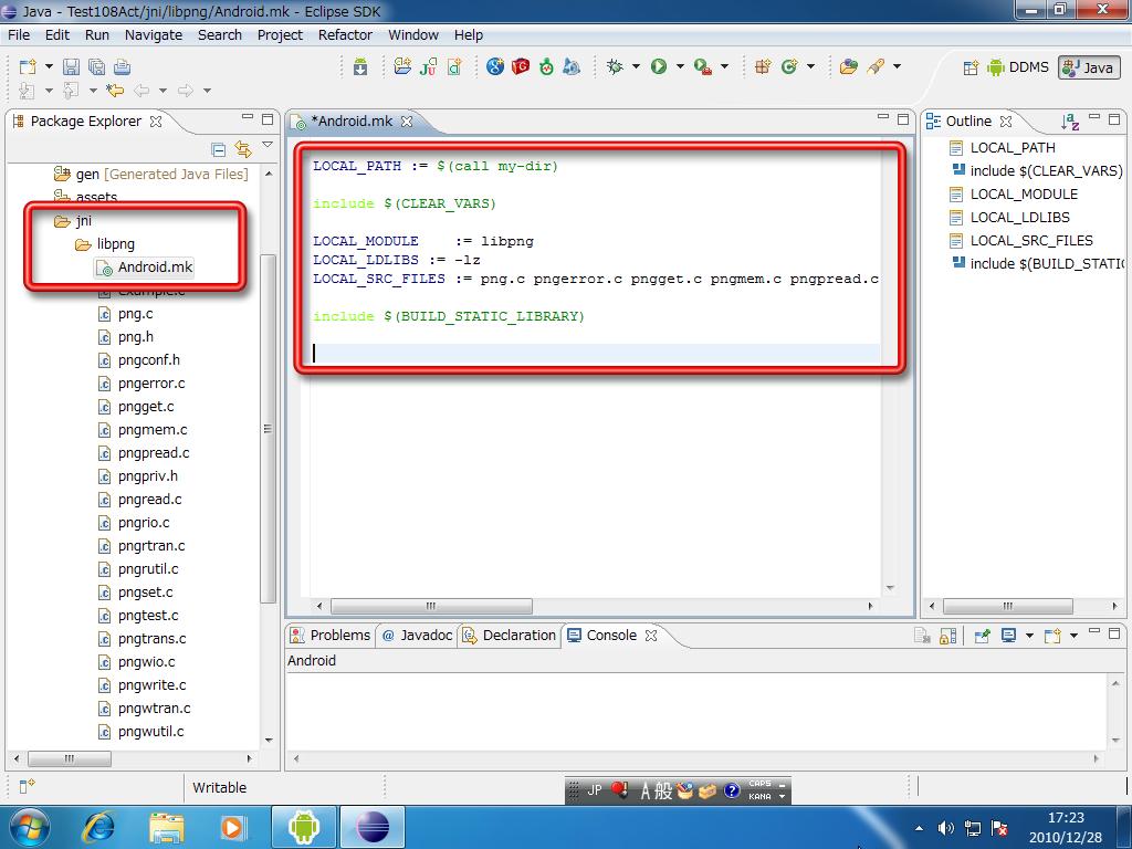 Android NDK用にlibpngをビルドして利用する(UsefullCode net)